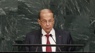 Aoun Lebanon