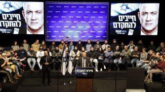 Israele, al via la campagna elettorale per il voto del 2 marzo