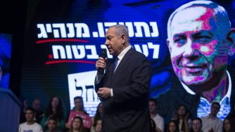 Israel's Political Parties Hold Their Final Election Rallies