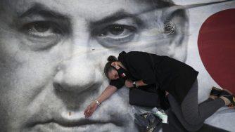 Israel Netanyahu (La Presse)