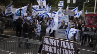 Netanyahu Corruption Trial Begins In Jerusalem