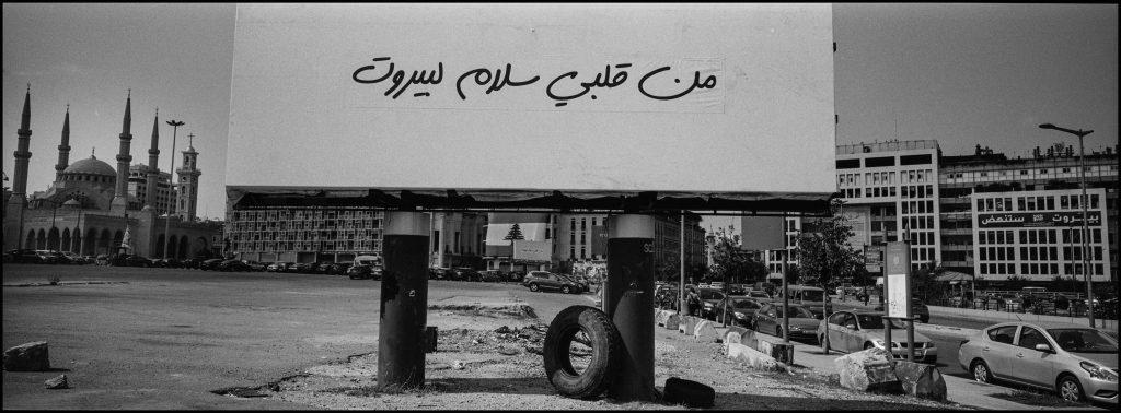 Place des Martyre a Beirut (Ivo Saglietti)