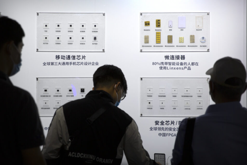 L'International High Tech Expo di Pechino (LaPresse)